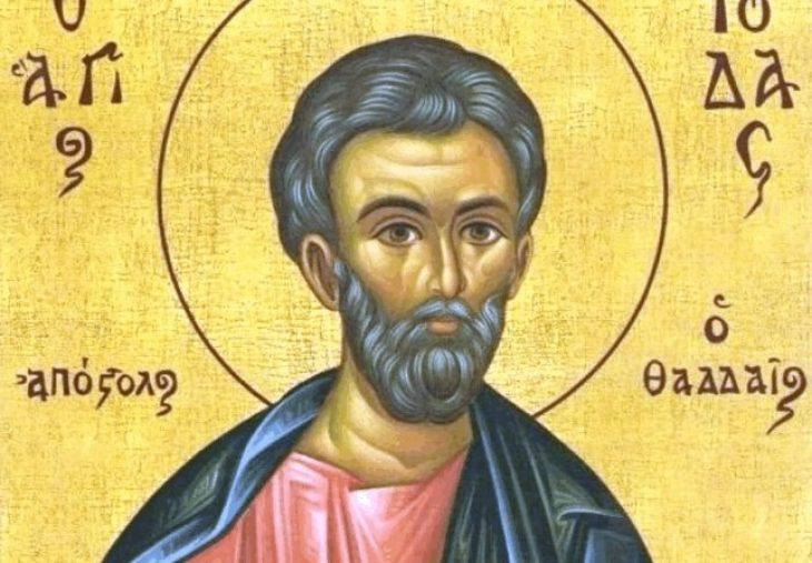 Άγιος Ιούδας Θαδδαίος: Νέο προσωπικό Θαύμα από τον Π Δημήτριο στο Λυκαβηττό