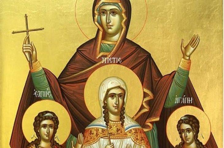 Αγία Σοφία: Μεγάλη γιορτή σήμερα, 17 Σεπτεμβρίου για την Ορθοδοξία – Όταν ο Θεός άκουσε την προσευχή της