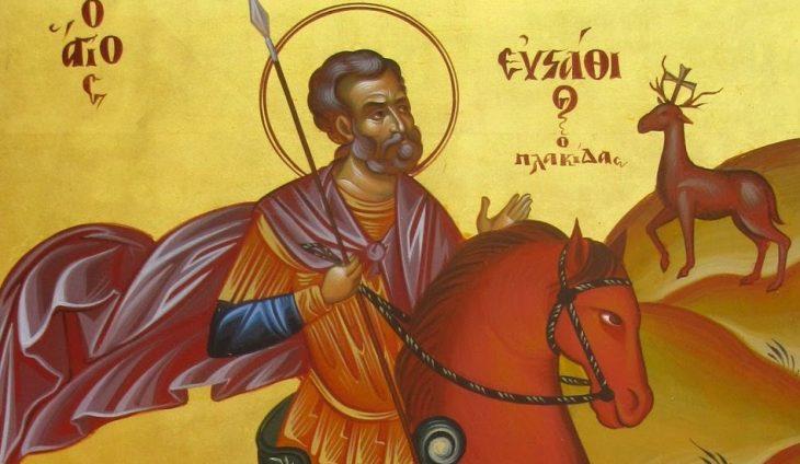 Μεγάλη γιορτή της Ορθοδοξίας σήμερα 20 / 9 – Γιορτάζει ο Άγιος Ευστάθιος
