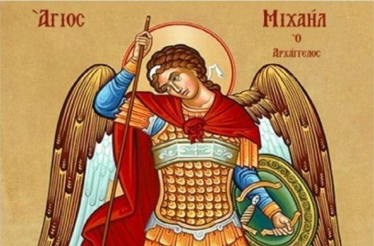 Αρχάγγελος Μιχαήλ: Η εικόνα του φτιαγμένη από χώμα και αίμα και η πανίσχυρη προσευχή του