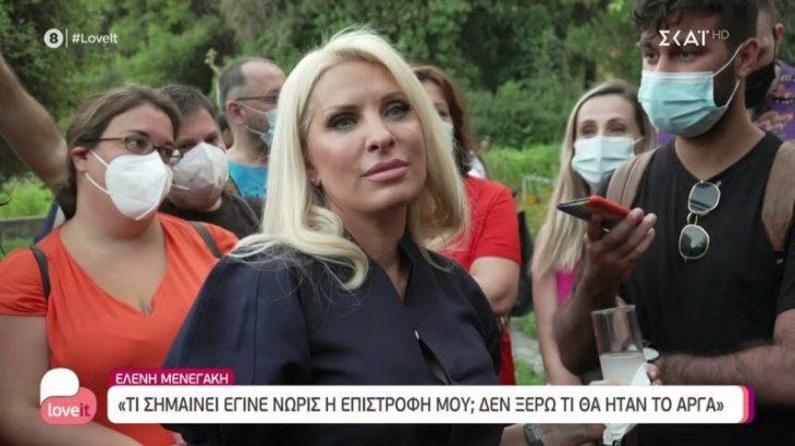 Ελένη Μενεγάκη: Η ερώτηση δημοσιογράφου που την εξόργισε