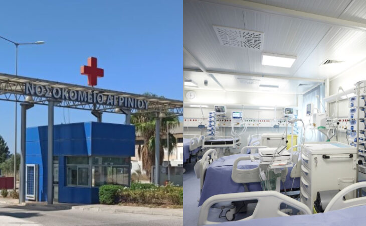 Νοσοκομείο Αγρινίου: 50 ανεμβολίαστοι σε αναστολή και άλλοι 40 σε αναρρωτική άδεια!