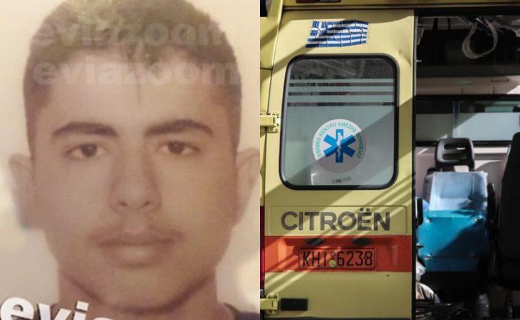 Χαλκίδα: Εικόνες του 17χρονου που πέθανε από ηλεκτροπληξία