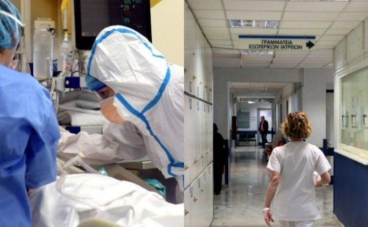 Ανεμβολίαστη: Αρνούνταν να διασωληνωθεί και πέθανε από κορωνοϊό