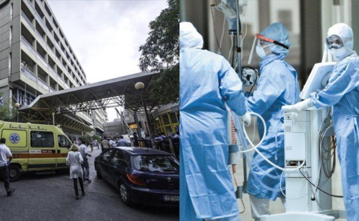 Ευαγγελισμός: Εισαγγελική παρέμβαση για τον θάνατο ανεμβολίαστης, που αρνούνταν να διασωληνωθεί
