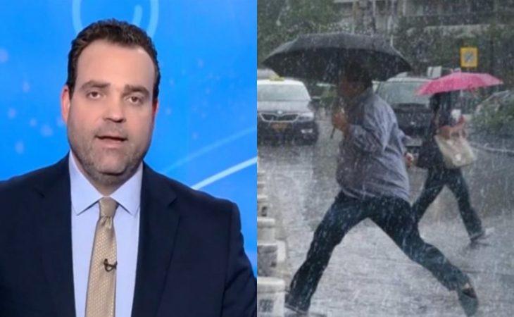 Κλέαρχος Μαρουσάκης: «Καλοκαίρι τέλος -Κατεβάστε τα χειμωνιάτικα»