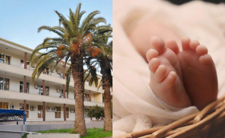 Κρήτη: Φάρμακο αξίας 1.800.000 ευρώ χορηγήθηκε σε βρέφος με σοβαρό πρόβλημα υγείας