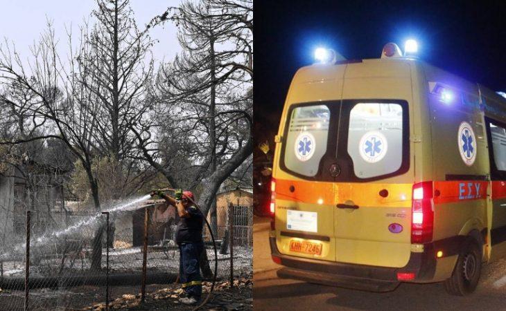 Βαρυμπόμπη φωτιά: Υπέκυψε στα τραύματά του ο 55χρονος εγκαυματίας