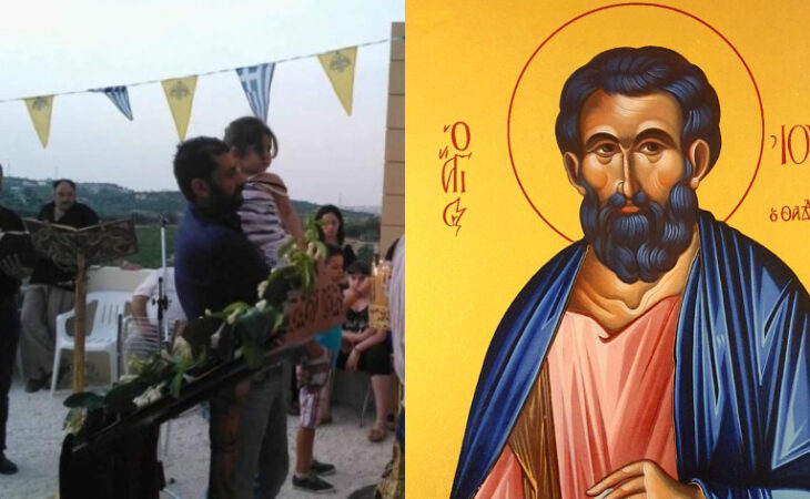 Αληθινή εξομολόγηση: Ο Άγιος Ιούδας Θαδδαίος έκανε το θαύμα και έσωσε ένα παιδί
