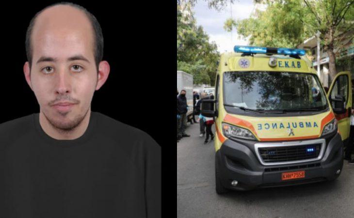 Καρπενήσι: Πέθανε ο Τριαντάφυλλος Μάντης σε ηλικία 25 ετών