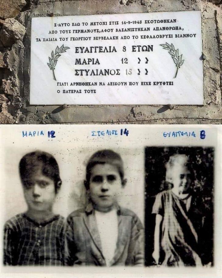 Τα Βερβελάκια: Η ιστορία των τριών παιδιών που έσφαξαν οι Γερμανοί επειδή δεν αποκάλυψαν την κρυψώνα του πατέρα τους