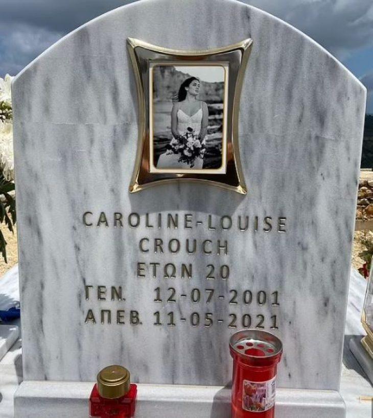 Η εκδίκηση της μητέρας της Καρολάιν στο Μπάμπη Αναγνωστόπουλο τόσους μήνες μετά τη δολοφονία