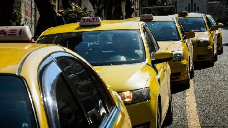 Είμαι οδηγός ταξί και μεγαλώνω μόνος το παιδί μου – Το παίρνω μαζί μου και στο αυτοκίνητο