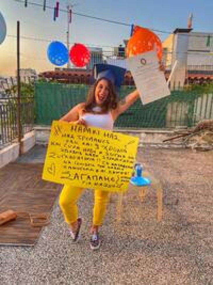 Πανεπιστήμιο Πατρών: Η Μαρία αν και γεννήθηκε κωφή, πήρε το πτυχίο της με πίστη και θέληση