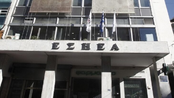 Σεισμός στην Ελληνική δημοσιογραφία: H EΣΗΕΑ διέγραψε οριστικά τον Πορτοσάλτε, προσωρινά τον Ευαγγελάτο
